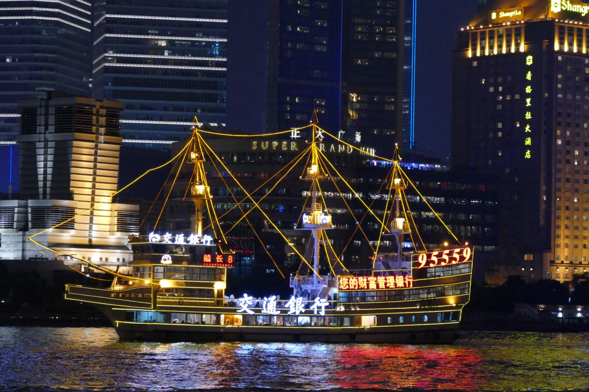 Shanghai night ship - CC0 / Public Domain