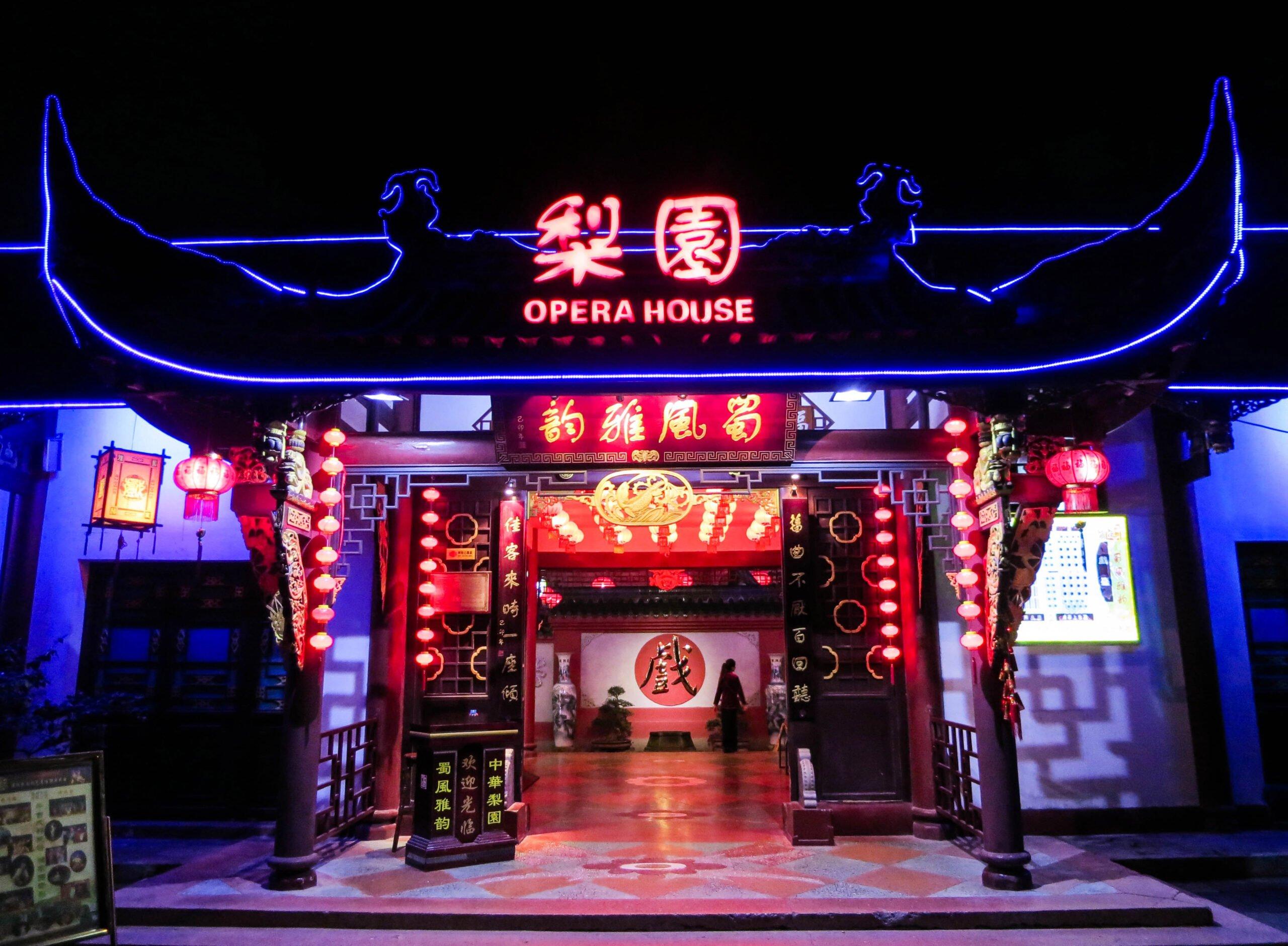Chengdu Opera House - CC0 / Public Domain
