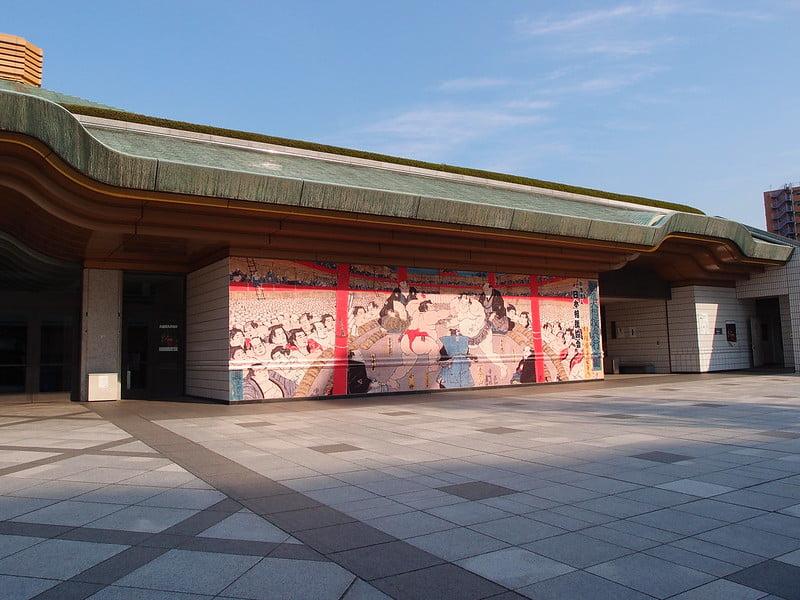 historical sites in Tokyo - Ryōgoku Kokugikan - photo by Guilhem Vellut under CC BY 2.0