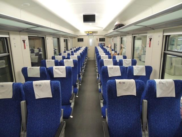 Trem Hong Kong - Guangzhou