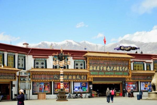 Arquitetura Lhasa