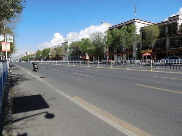 Avenida Lhasa