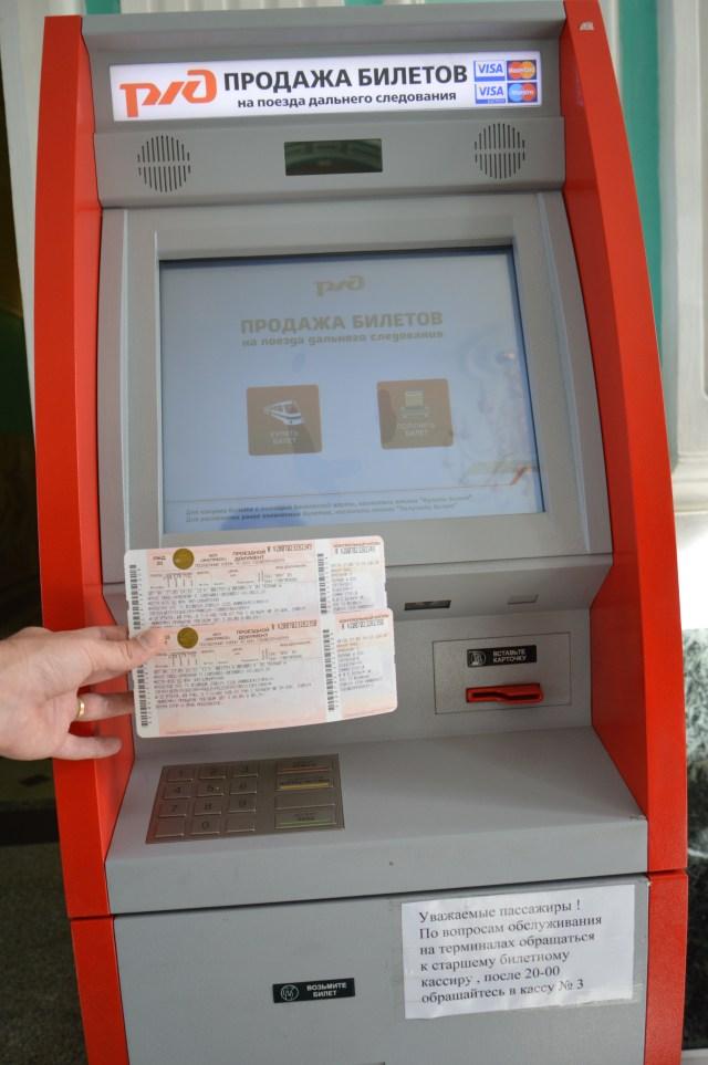 Máquinas para imprimir. Somente o número do compra e do passaporte são necessários