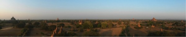 Vista de Old Bagan