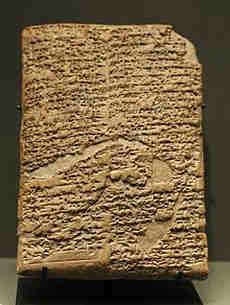 2016 11 28 03 Le Code Hammourabi