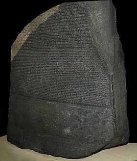 2016 11 28 04 La pierre de Rosette