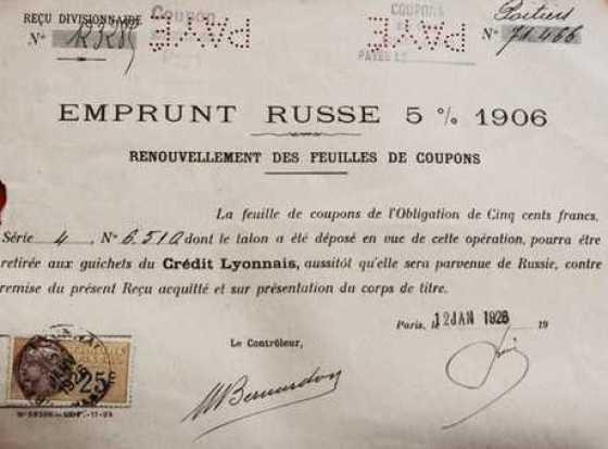 2018 01 13 05 Russian bond 1906