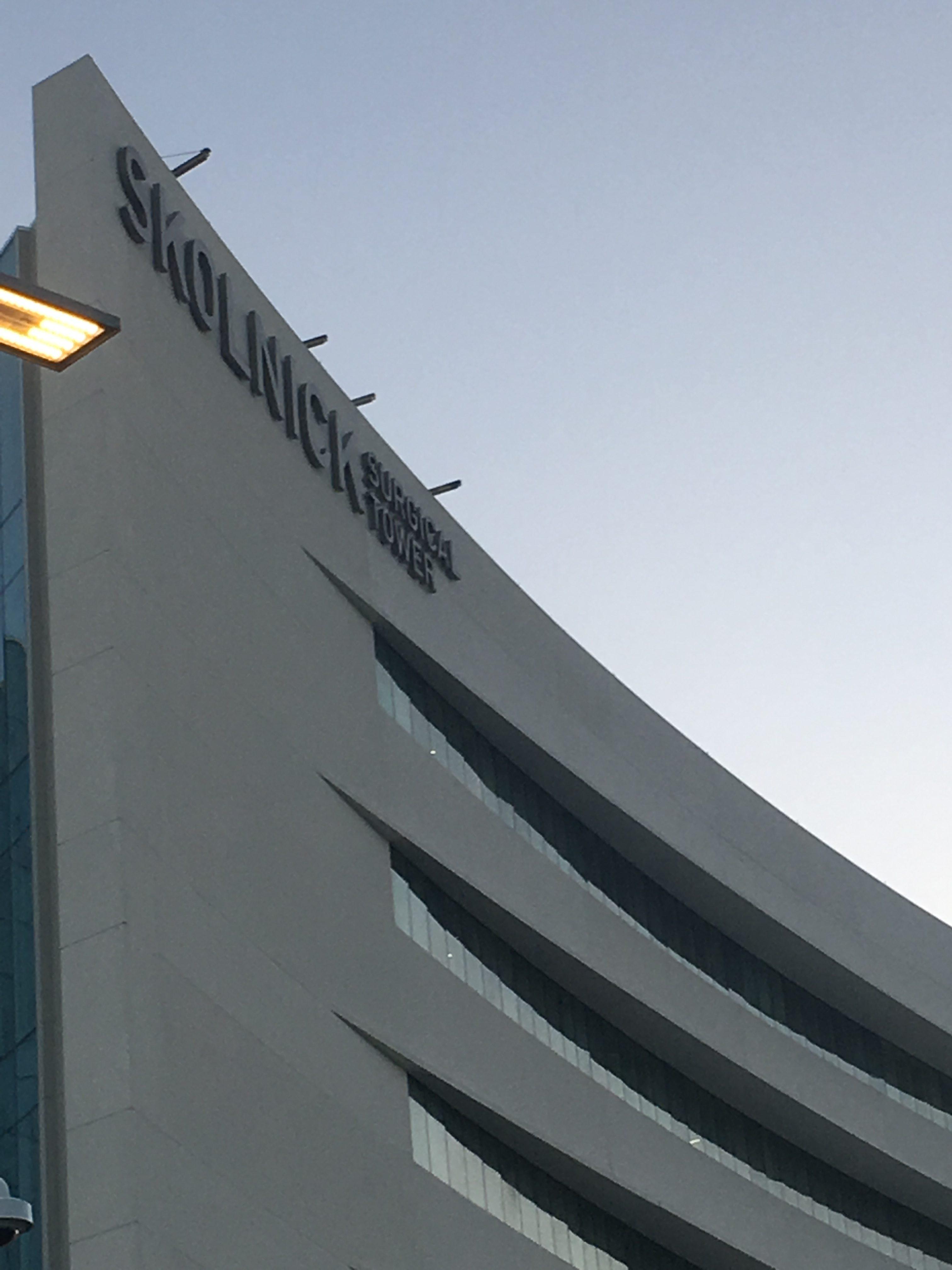 MT Sinai Hospital 1