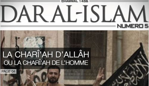 dar al islam 5