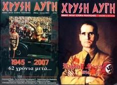 Les couvertures de deux numéros (2007, 2006) de la Revue d'Aube Dorée (Source: jungle-report.blogspot.com).