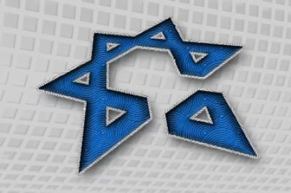 HonestReporting-Fighting BDS(CC BY-SA 2.0)