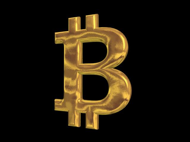 Brésil : le bitcoin dépasse l'or