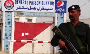 Central Jail in Pakistan