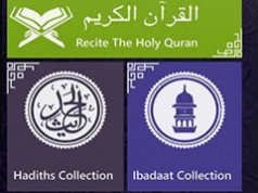 Islam360 App