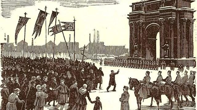 Domingo Sangrento (1905)