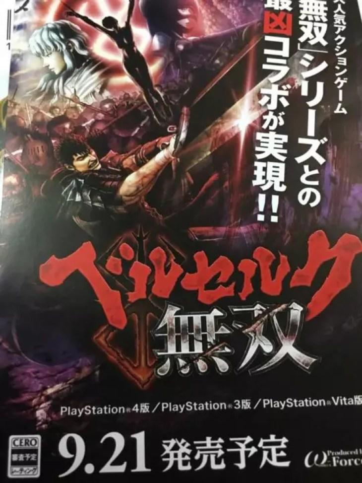 Revista Famitsu Bersek game