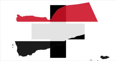 Jemen Schweiz Karte
