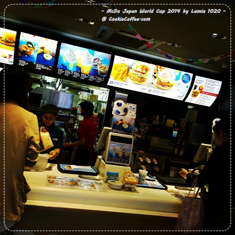 mcdonalds-world-cup-fifa-2014-special-menu-burger-brazil-lumia-1020-2