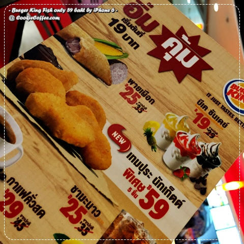burger-king-bk-promotion-2015-coffee-pie-half-price-iphone-6-review
