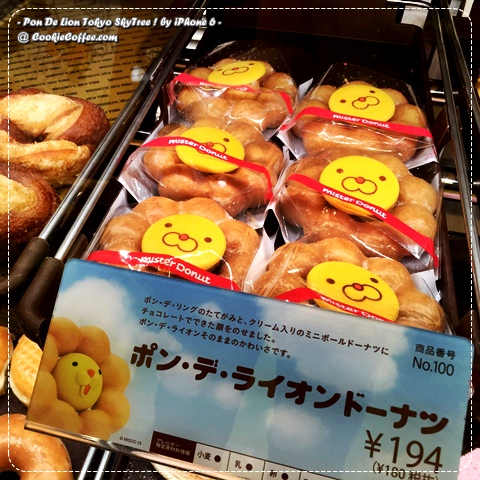 pon-de-ring-lion-donut-mister-japan-vs-dunkin-skytree-price-review-iphone-6