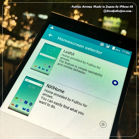 fujitsu-arrows-m02-review-made-in-japan-android-spec-unlocked-leaf-ui-nx-tiffany-co