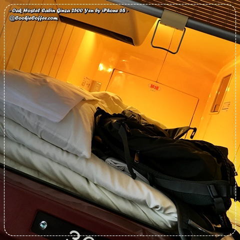 oak-hostel-cabin-ginza-capsule-hotel-review-iphone-6s-plus-maps-new-open-bed-wifi