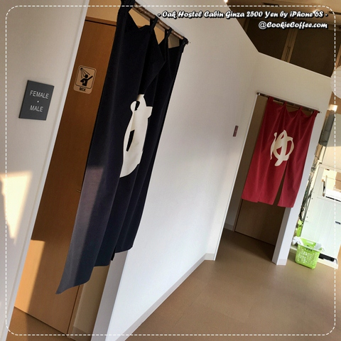 oak-hostel-cabin-ginza-capsule-hotel-review-iphone-6s-plus-maps-new-open-restroom