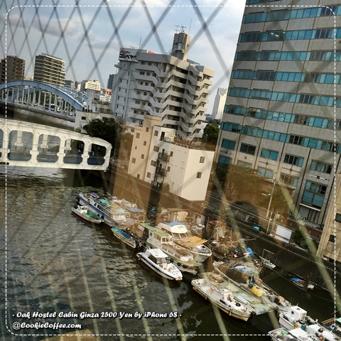 oak-hostel-cabin-ginza-capsule-hotel-review-iphone-6s-plus-maps-new-open-river-ship