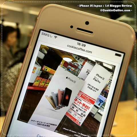 review-iphone-se-first-blogger-thai-japan-4-inch-cheapest-price-spec-problem-cookiecoffee