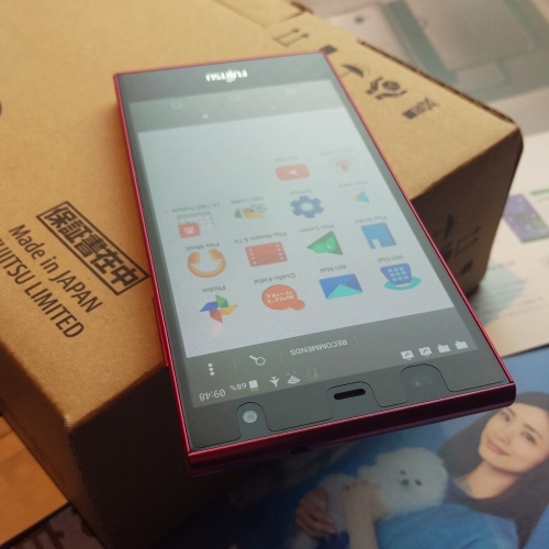 sale-fujitsu-arrows-m02-m03-android-made-in-japan-only-review-simfree-unlocked-softbank-dog