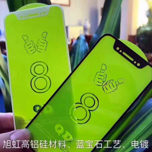 olixar-iphone-8-full-cover-tempered-glass-screen-protect