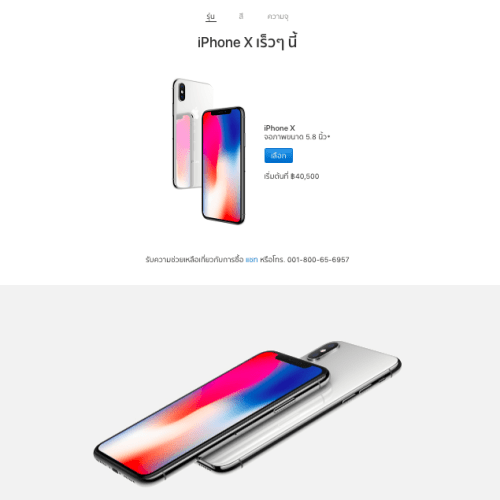 apple-store-thai-official-price-launch-iphone-x-8-28500-40500-preorder-online-spec