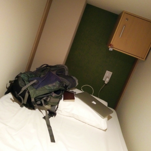 moa-hostel-capsule-akiba-tokyo-japan-review-american-express-map-adaper-locker