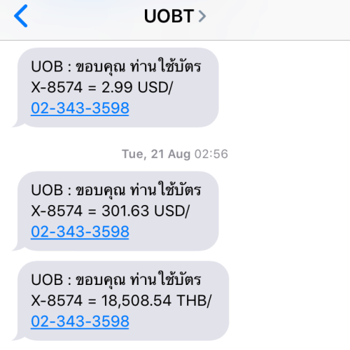 uob-privimiles-review-otp-hacked-credit-card-amazon-prime-video-replacement-how-to-apply