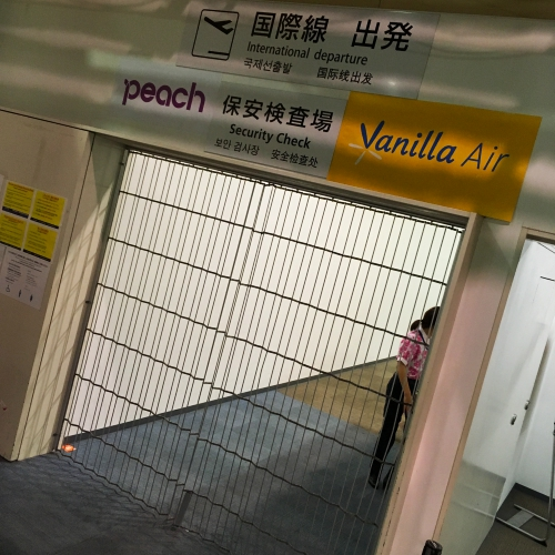 peach-airlines-review-japan-okinawa-lcc-terminal-departure