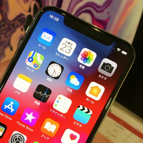 failed-sale-iphone-xs-max-xr-japan-review-cut-price-30-percent-simfree-unlocked-buy