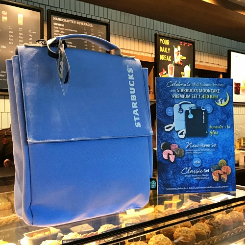 starbucks-now-thailand-only-anello-bag-mooncake-set-menu-bakery-backpack-free-review-cake