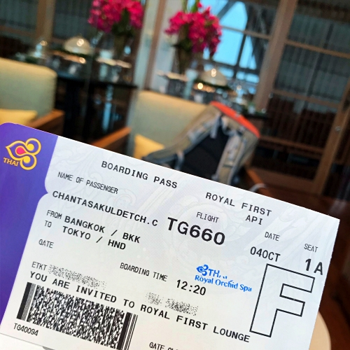 tg-thai-airways-first-class-review-747-tokyo-japan-blogger-sponsor-tea-royal-orchid-boarding-pass