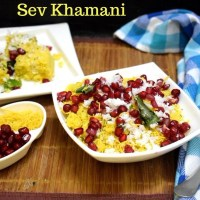 Sev Khamani | How to make Surti Sev Khamani