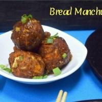Dry Bread Manchurian | How to make Bread Manchurian