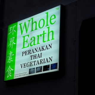 Whole Earth Peranakan Thai Vegetarian Restaurant, Singapore