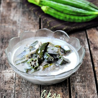 Okra Stew Recipe-How to Make Vendakka Stew Recipe