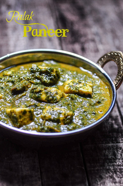 Palak paneer recipe how to make palak paneer edible garden palak paneer recipe how to make palak paneer forumfinder Gallery