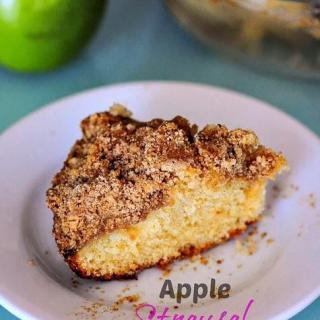 Apple streusel cake recipe, how to make apple streusel cake