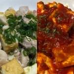 厚揚げ豆腐の簡単レシピ