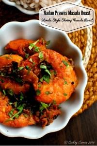 Nadan Prawns Masala Roast ~ Kerala Style Shrimp Masala Roast
