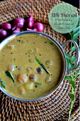 Ulli-Theeyal-Pearl-Onions-in-a-Roasted-Coconut-and-Spices-Sauce-A-Kerala-Recipe-Cooking-Cu-1