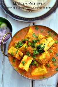 Matar Paneer ~ Paneer and Green Peas in a Spiced Tomato Sauce