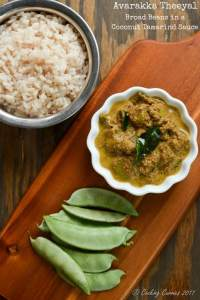 Avarakka Theeyal - Broad Beans in a Spiced Coconut Tamarind Sauce