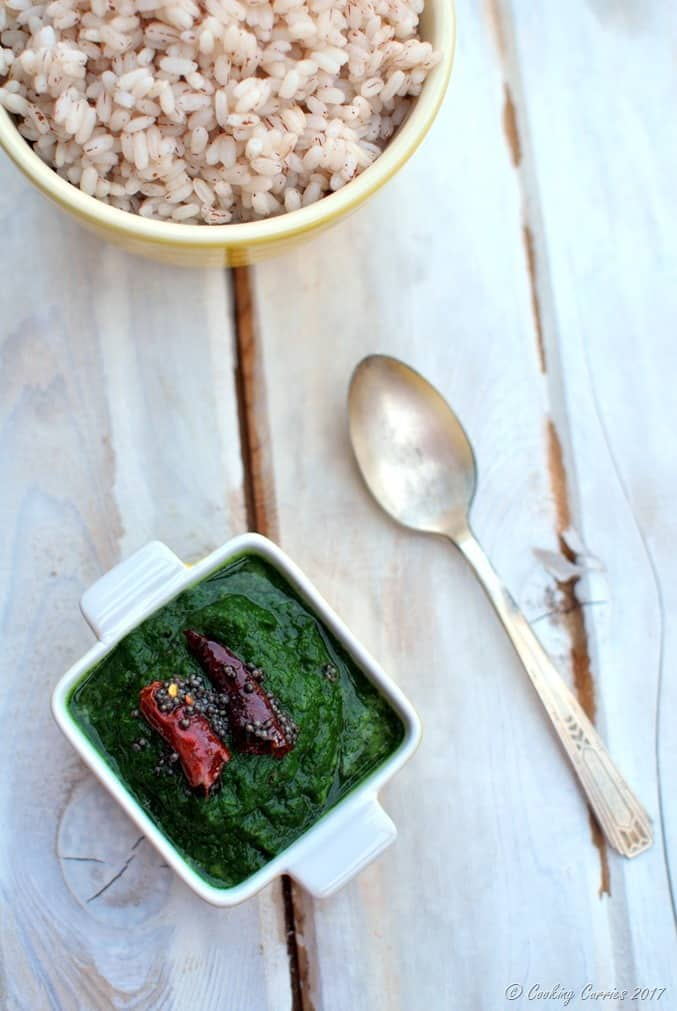 Keerai Masiyal - South Indian Style Spinach Mash - Vegan Gluten Free (4)